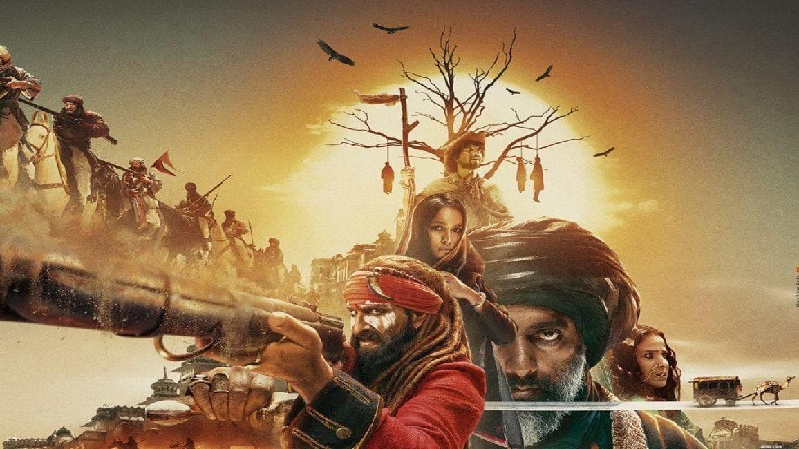 फिल्म समीक्षा:'पाइरेट्स ऑफ दि केरैबियन' के जैक स्पैरो की कॉपी लगते हैं सैफ 'लाल कप्तान' में