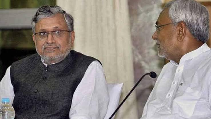 बिहार की वो सीट जिसपर मिली हार ने BJP को सोचने पर कर दिया मजबूर और जेडीयू से शुरू हो गई तकरार!