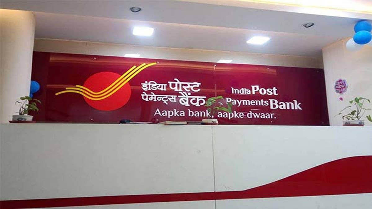 मोदी सरकार में एक और बैंक की हालत खस्ता, कर्मचारियों को वेतन देने के लिए भी पैसे नहीं, आरबीआई से लगाई गुहार