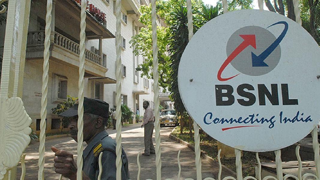 अब BSNL कर्मचारियों पर जबरन रिटायरमेंट की तलवार, मोदी सरकार  ने उबारने की बजाय बंद करने की दी सलाह