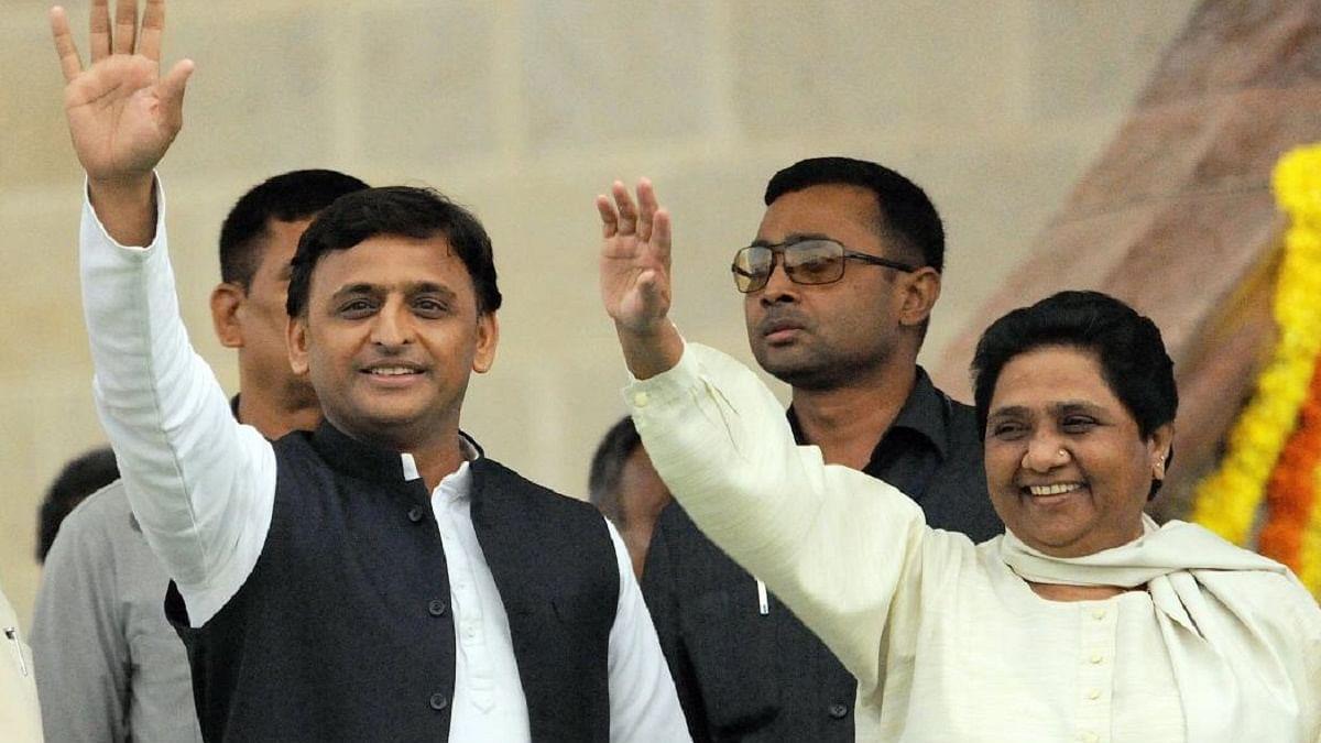 उपचुनाव में अखिलेश ने मायावती का हिसाब  चुकता करने की बनाई रणनीति, BSP के नाराज नेताओं को पार्टी में किया शामिल