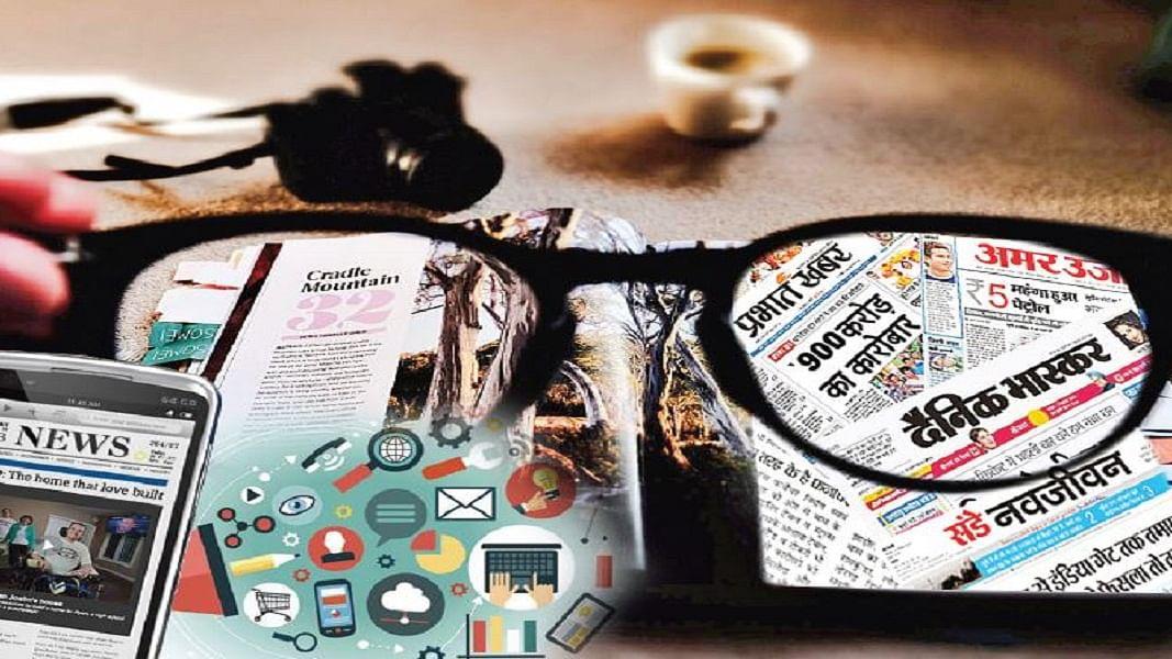 मृणाल पाण्डे का लेखः लगातार खबरें उगल रहे नए मीडिया में गेटकीपरी की दिक्कतें
