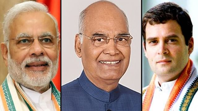 देश भर में मनाई जा रही है दिवाली, राष्ट्रपति कोविंद, पीएम मोदी और राहुल गांधी ने देश वासियों को दी शुभकामनाएं