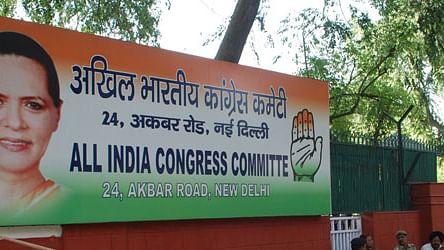 बड़ी खबर LIVE: महाराष्ट्र विधानसभा चुनाव के लिए कांग्रेस ने 19 उम्मीदवारों का किया ऐलान