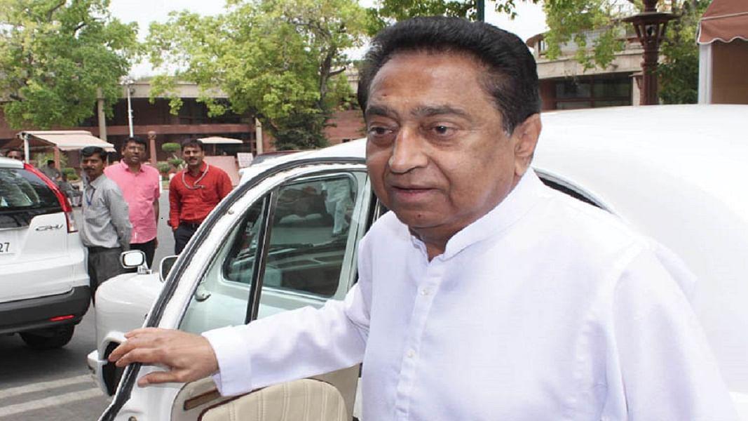 मध्य प्रदेशः कमलनाथ सरकार ने निवेश की 'सुस्ती' दूर करने के लिए कसी कमर, इंदौर निवेश सम्मेलन से जगीं उम्मीदें
