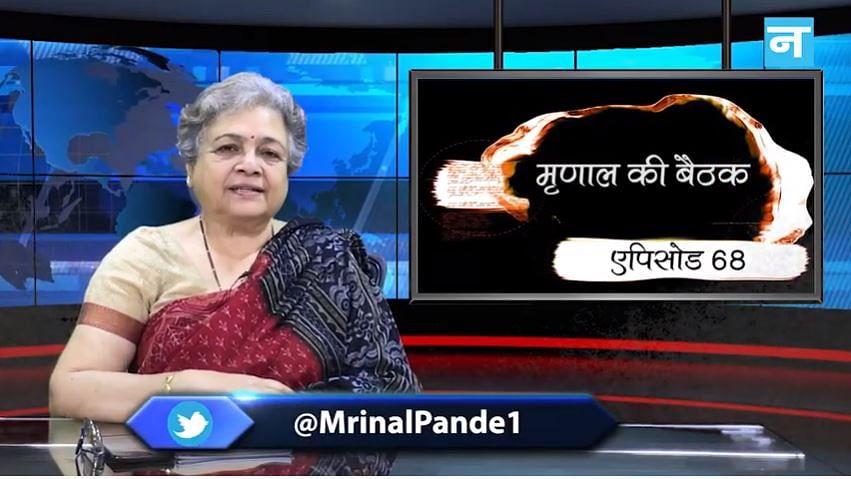 मृणाल की बैठक- एपिसोड 68: कश्मीर में पाबंदियों के 2 महीने और पेड न्यूज बनाम फेक न्यूज