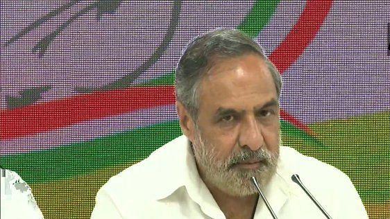 महाराष्ट्र-हरियाणा चुनाव नतीजों को कांग्रेस ने बताया बीजेपी की नैतिक हार, कहा- ये तो बस शुरुआत