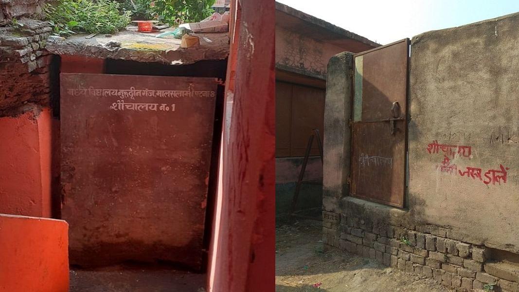 'खुले में शौच मुक्त' बिहार में शौचालय को तरस रहे सरकारी स्कूल, पीरियड आने पर छात्राओं को लेनी पड़ती है छुट्टी