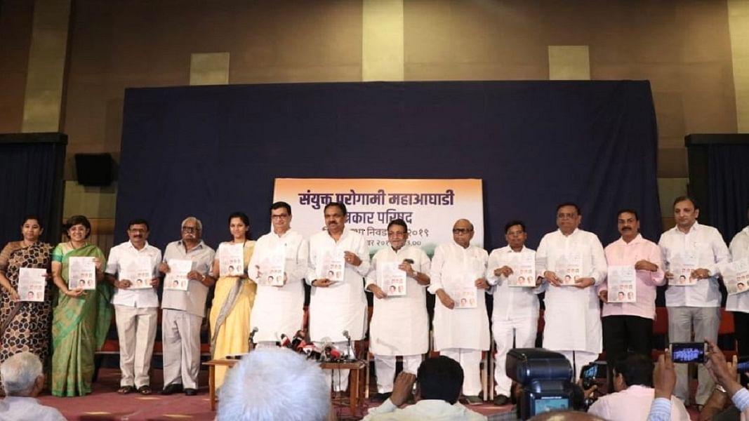 महाराष्ट्र चुनाव के लिए कांग्रेस-एनसीपी का 'शपथनामा', किसानों, महिलाओं के साथ बेरोजगार युवाओं का ख्याल