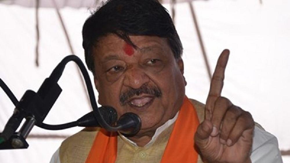मध्य प्रदेश की कांग्रेस सरकार को गिराने की बीजेपी ने रची साजिश? झाबुआ उपचुनाव में विजयवर्गीय का बड़ा बयान
