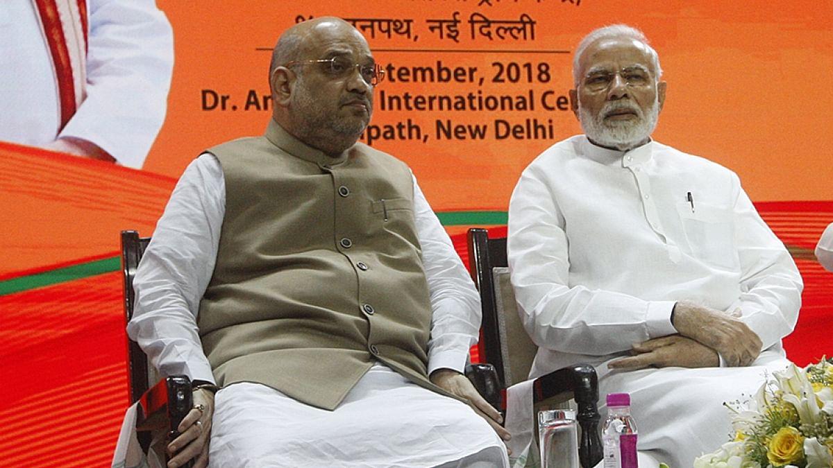 राम पुनियानी का लेखः कई अर्थों में बीजेपी 'पार्टी विद डिफरेंस' है, चुनावी गणित से तय होता है इसका राष्ट्रवाद