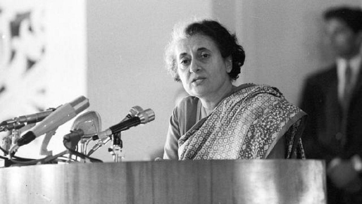 इंदिरा गांधी का जीवन और अनुभव संसार, देखें वीडियो