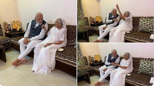 महबूबा की बेटी ने पीएम मोदी की मां से मुलाकात की फोटो शेयर कर पूछा- 'हमें कब तक दूर रखेंगे?