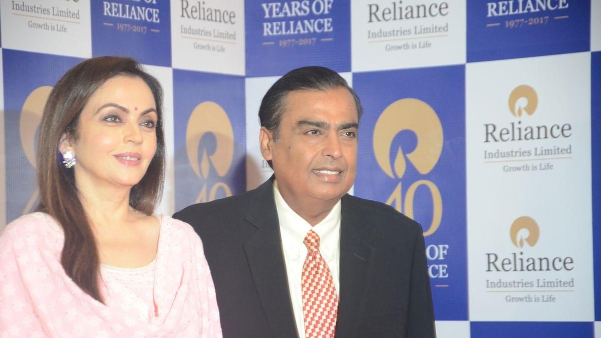 व्यापार की 5 बड़ी खबरें: RIL 10 लाख करोड़ रुपए बाजार पूंजी वाली देश की पहली कंपनी बनी और पेट्रोल के दाम स्थिर