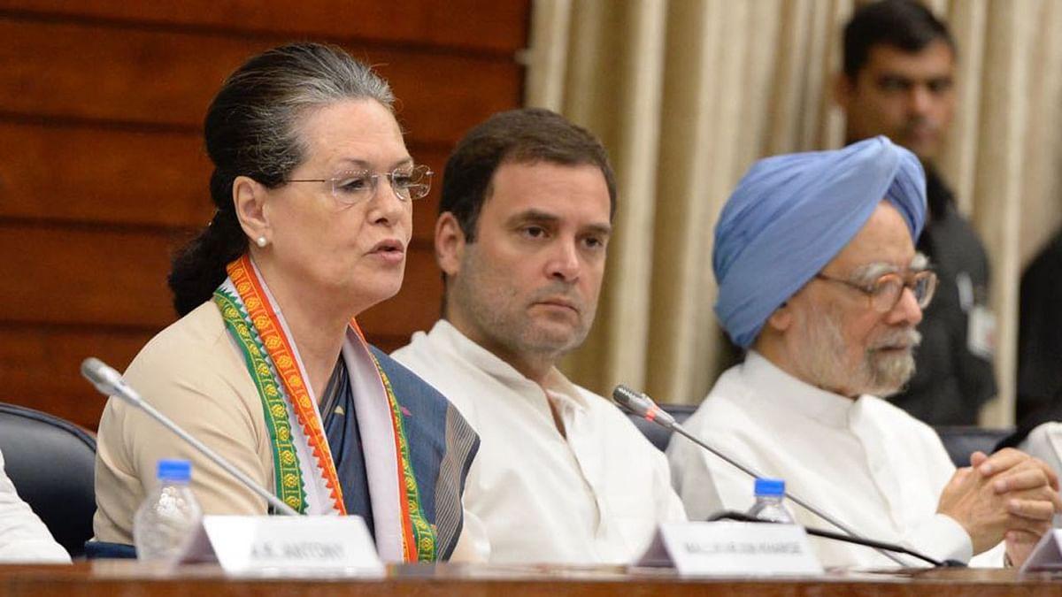 CPC की बैठक में सोनिया गांधी का बीजेपी पर हमला, बोलीं- महाराष्ट्र में BJP ने की सरकार बनाने की शर्मनाक कोशिश