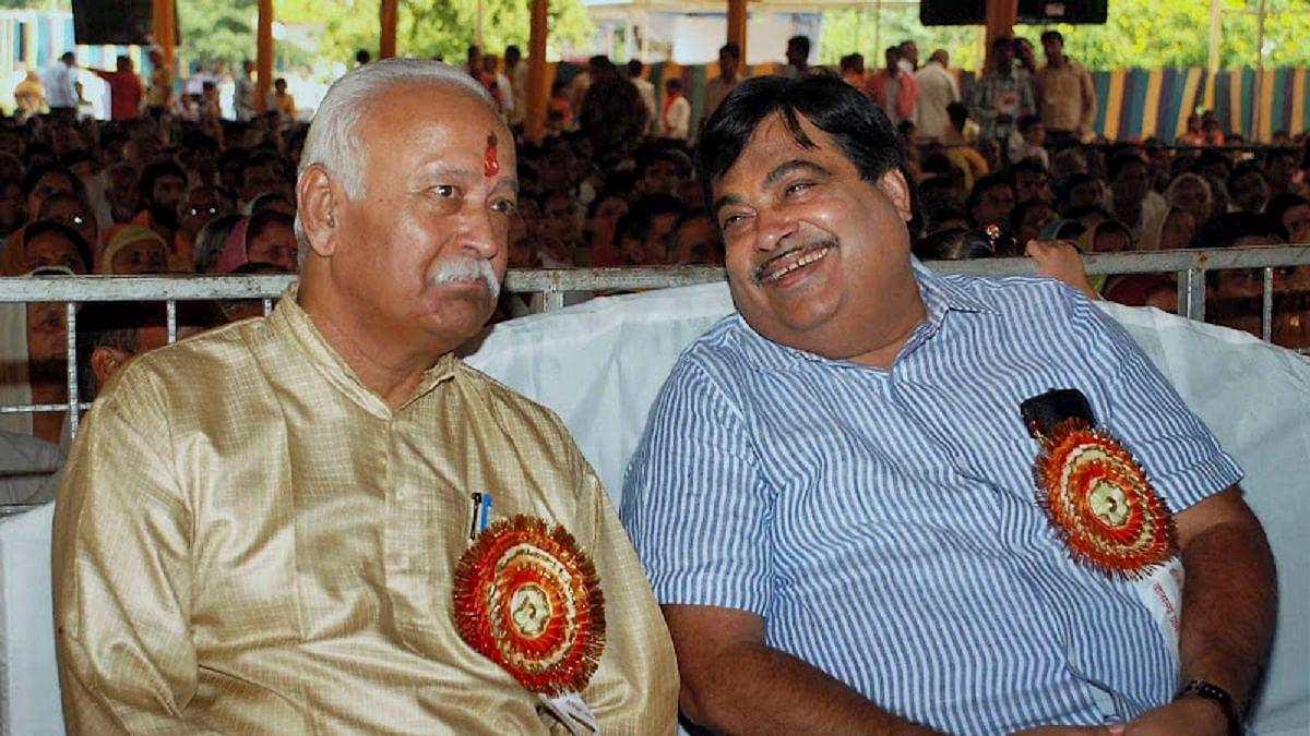 संघ ने सुझाया महाराष्ट्र में सरकार का फार्मूला, बीजेपी-शिवसेना का गतिरोध तोड़ने के लिए सौंपी गडकरी को कमान !