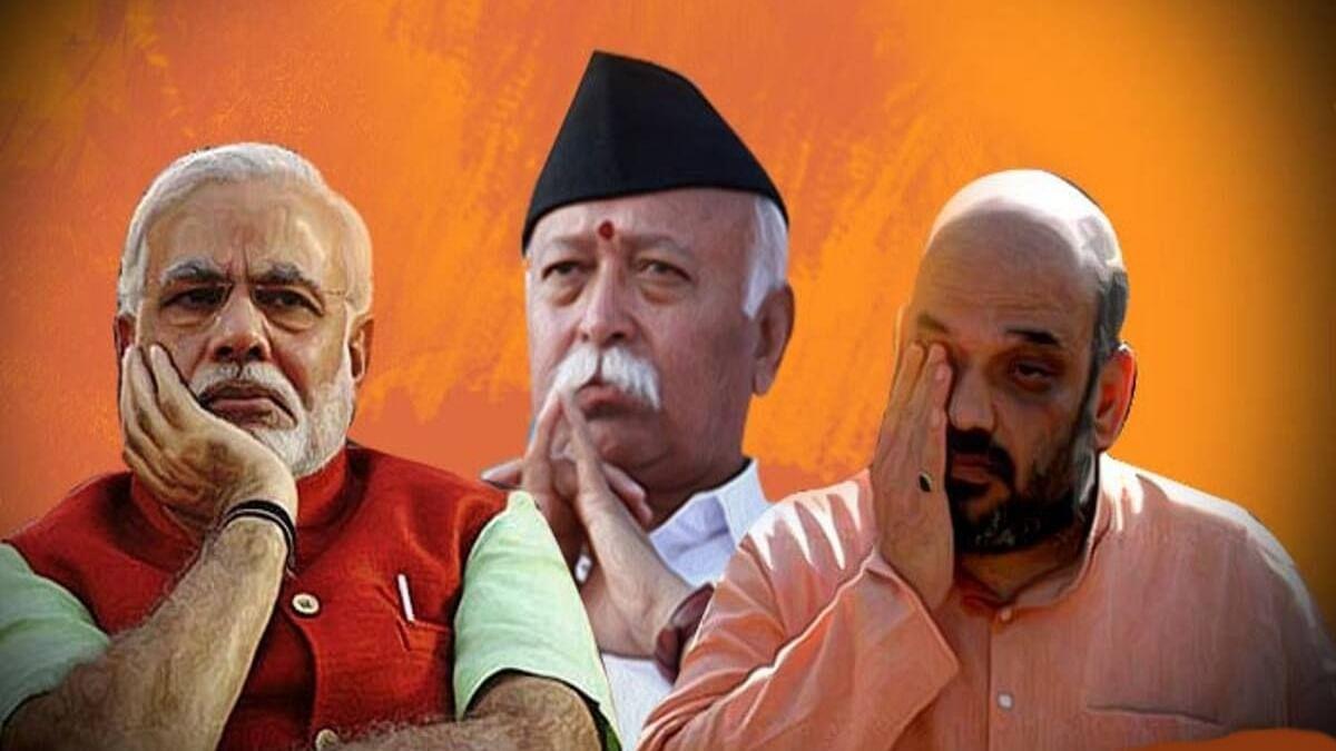 महाराष्ट्र में क्यों नहीं बनी बीजेपी सरकार, फड़णवीस या मोदी-शाह हैं  जिम्मेदार! संघ ने शुरु की पड़ताल