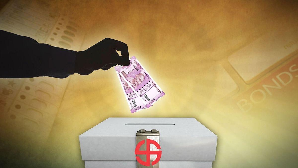 कर्नाटक चुनाव से पहले सरकार ने SBI पर दबाव बना अवैध चुनावी बॉन्ड कराया कैश, पैसा गया सिर्फ एक पार्टी को: रिपोर्ट