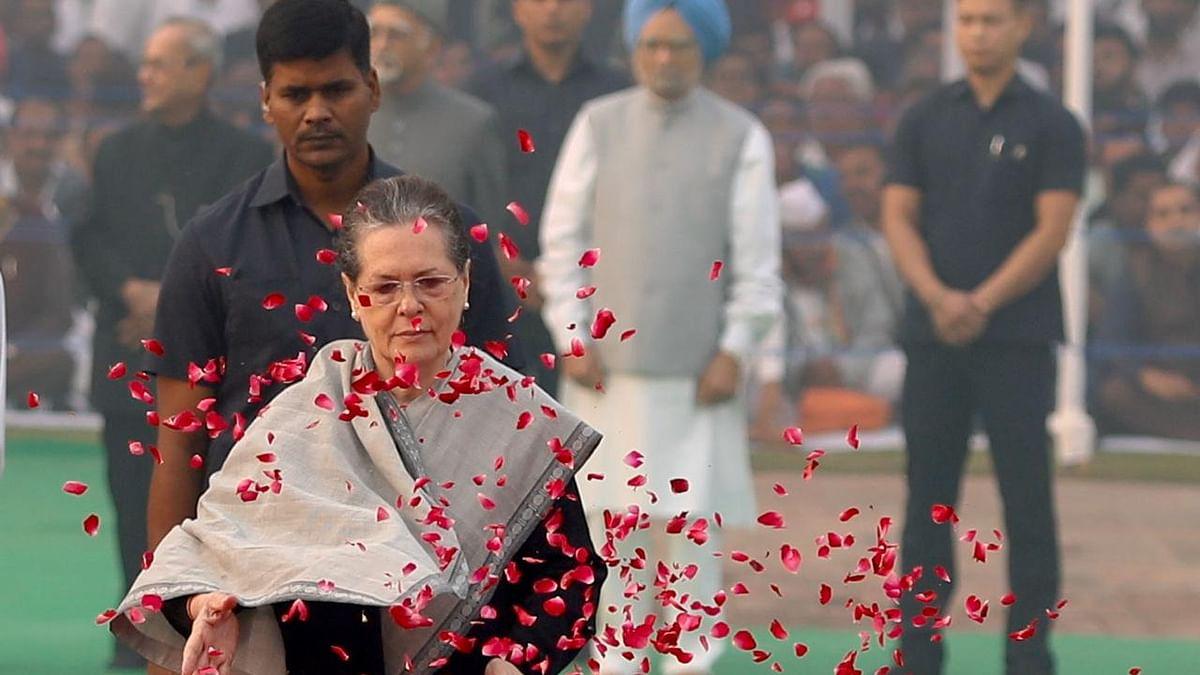 पंडित जवाहर लाल नेहरू की जयंती पर पीएम मोदी, सोनिया गांधी, राहुल गांधी समेत कई नेताओं ने दी श्रद्धांजलि