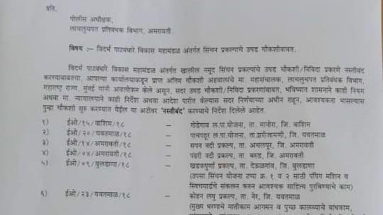 महाराष्ट्र: सिंचाई घोटाले की सभी फाइलें बंद, बीजेपी का अजित पवार को तोहफा, भ्रष्टाचार के आरोपों में क्लीन चिट