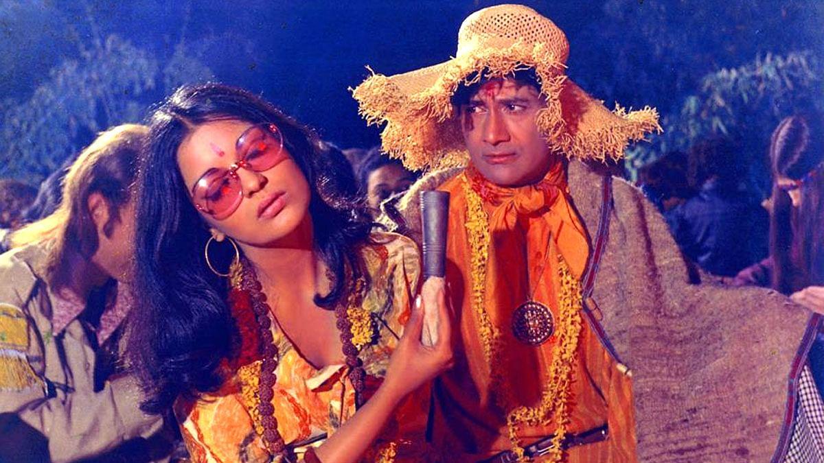 फिल्म 'हरे रामा हरे कृष्णा'  का एक दृश्य