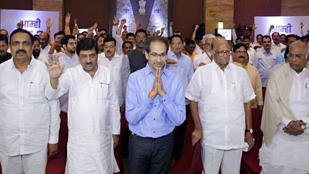 महाराष्ट्र में सरकार के शपथ से पहले गठबंधन का साझा कार्यक्रम जारी, पहली प्राथमिकता किसान, बड़ी राहत का ऐलान