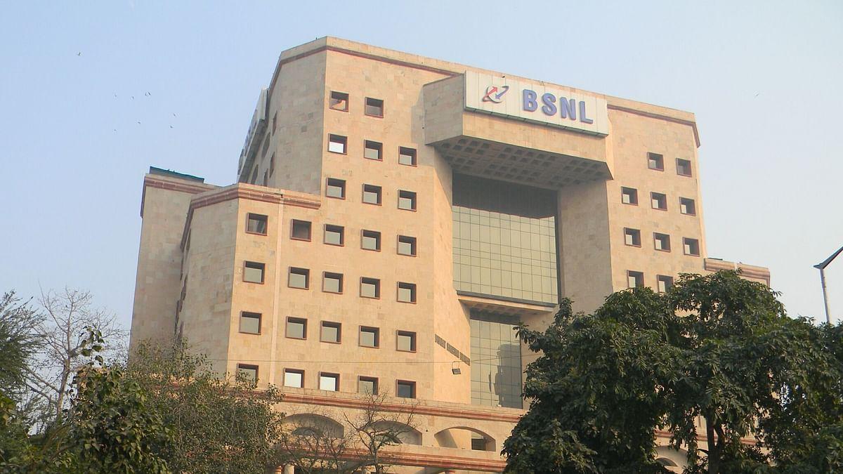 BSNL की वीआरएस योजना जारी, लेकिन जो कर्मचारी नहीं होना चाहते रिटायर, उनका क्या होगा !