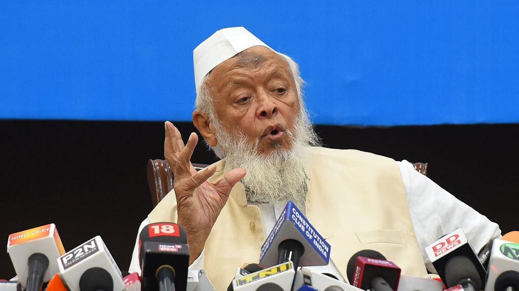 अयोध्या केस LIVE: जमीयत-उलेमा-ए-हिंद ने कहा – फैसला उम्मीद के मुताबिक नहीं, फिर भी यह न किसी की हार न किसी की जीत