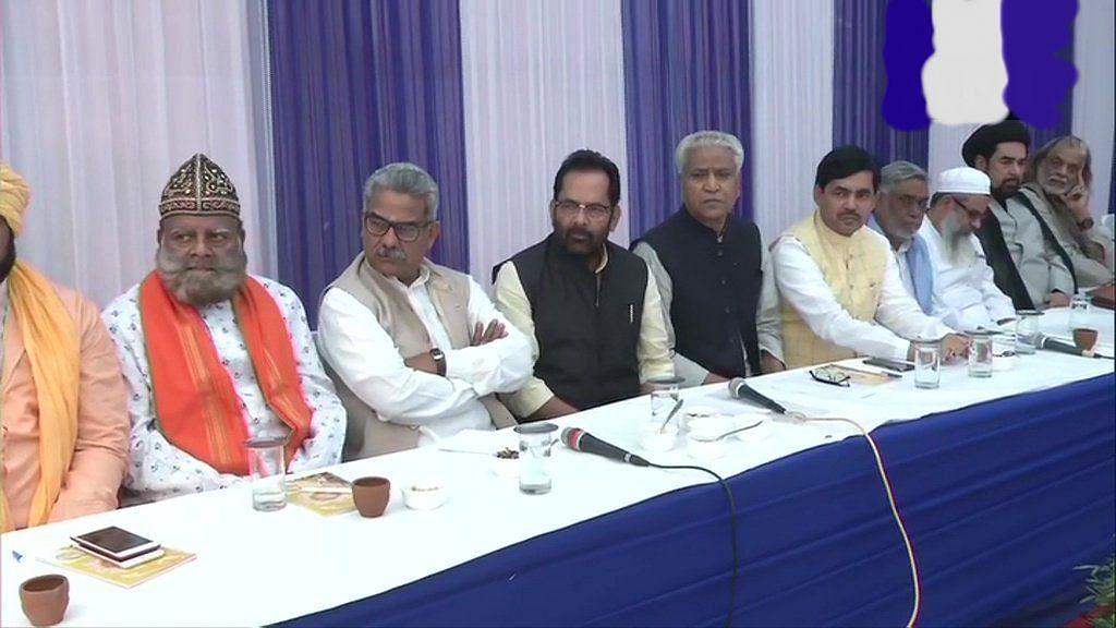 मोदी सरकार ने बुलाई हिंदू-मुस्लिम संगठनों और नेताओं की बैठक,  अयोध्या पर कोर्ट के फैसले का सम्मान करने का आग्रह