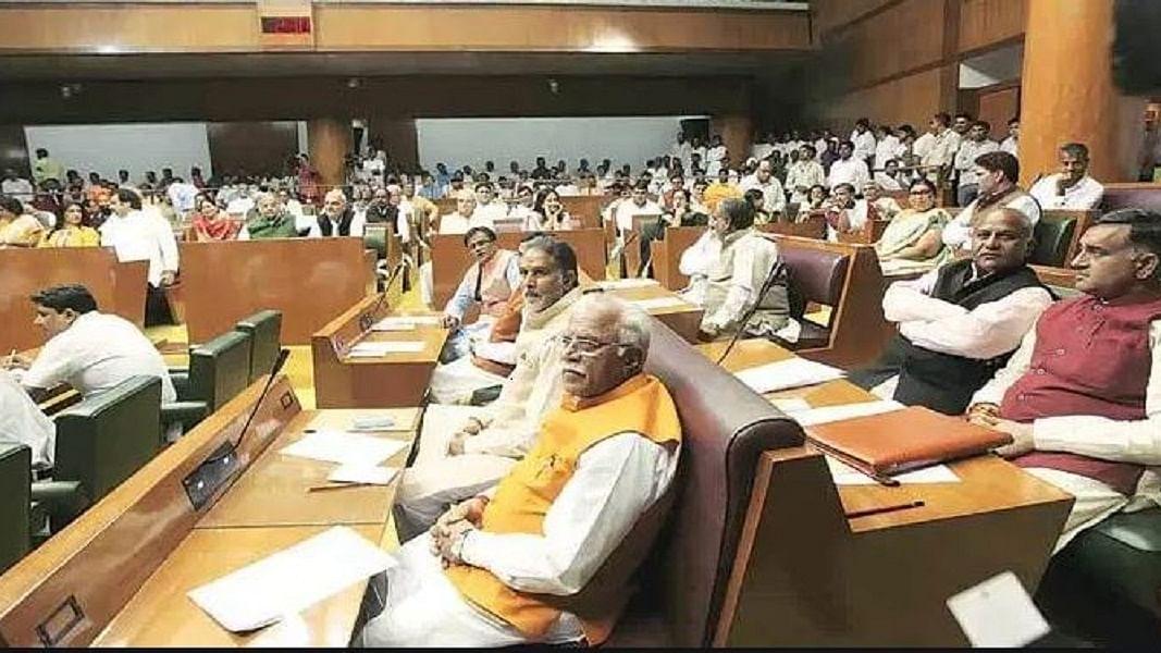 महाराष्ट्र में उड़ी संविधान की धज्जियों पर हरियाणा विधानसभा में बरपा हंगामा, कांग्रेस ने बीजेपी को घेरा