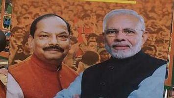 झारखंड चुनाव में रोजगार और व्यापार सबसे बड़ा मुद्दा, मुख्यमंत्री को भी बदलना चाहते हैं मतदाता : सर्वेक्षण