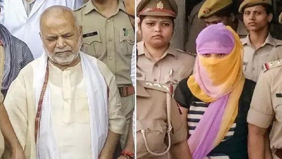 शाहजहांपुर केस: सुप्रीम कोर्ट से हाई कोर्ट के आदेश पर रोक, छात्रा की याचिका पर योगी सरकार, चिन्मयानंद को नोटिस