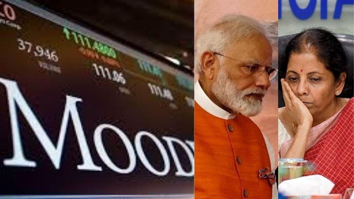 अर्थ जगत की 5 बड़ी खबर: मूडीज ने भारत की विकास दर का अनुमान घटाया और महंगाई दर 4.62 फीसदी हुई