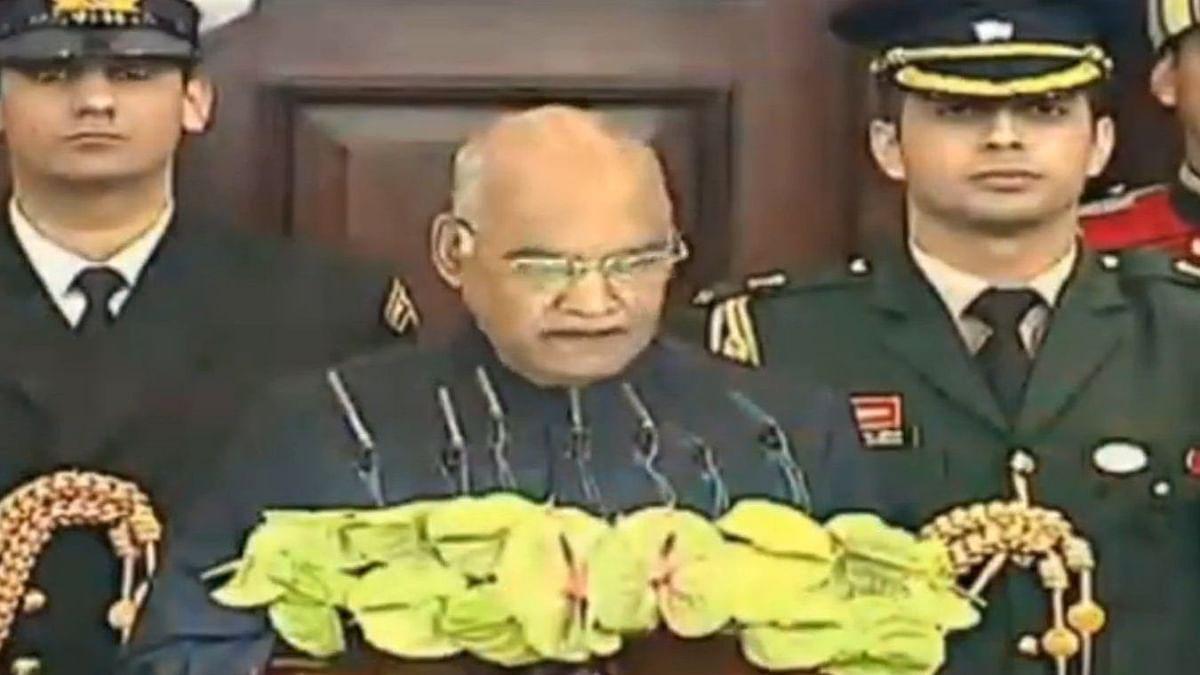 """संविधान दिवस पर राष्ट्रपति रामनाथ कोविंद बोले- """"सभी संविधान की मर्यादा में रहकर करें काम"""""""