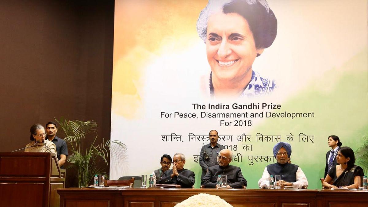 बड़ी खबर LIVE: इंदिरा गांधी भारत की गौरवशाली विविधता को संरक्षित करने के लिए दृढ़ संकल्पित थींः सोनिया गांधी