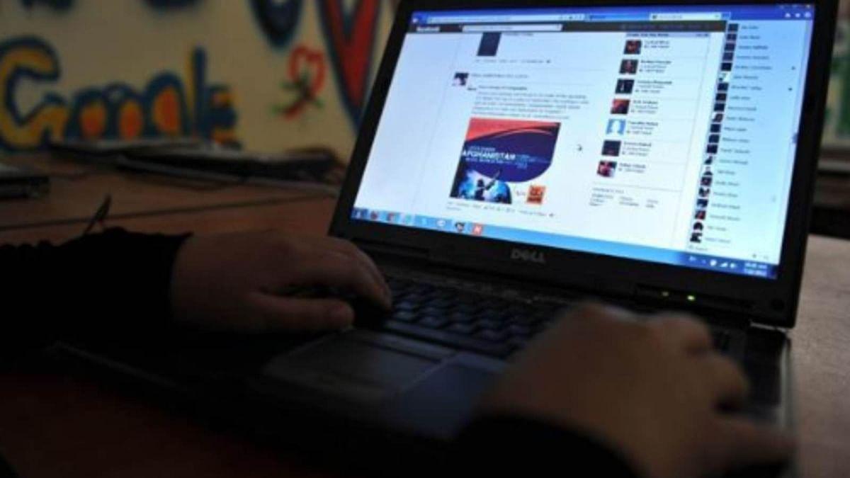 इंटरनेट स्वतंत्रता के मामले में पाकिस्तान सबसे खराब देशों में शामिल, जानिए क्या है रैंकिंग
