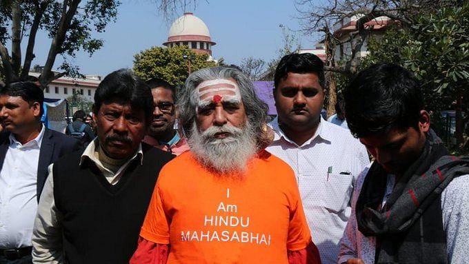 अयोध्या मामले में सुप्रीम कोर्ट के फैसले को चुनौती देगी हिंदू महासभा, दायर करेगी समीक्षा याचिका