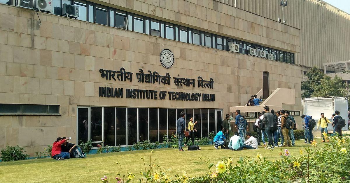 आईआईटी जैसे  संस्थानों को दिवालिया बनाने पर आमादा मोदी सरकार, चुनिंदा उद्योगपतियों की सिफारिश पर हो रहा खेल