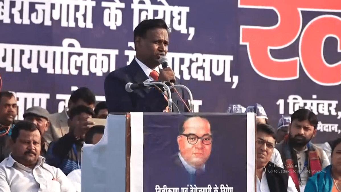 मोदी सरकार का हर कदम दलित, आदिवासी और किसान विरोधी, आरक्षण के खिलाफ रच रही साजिश: उदित राज