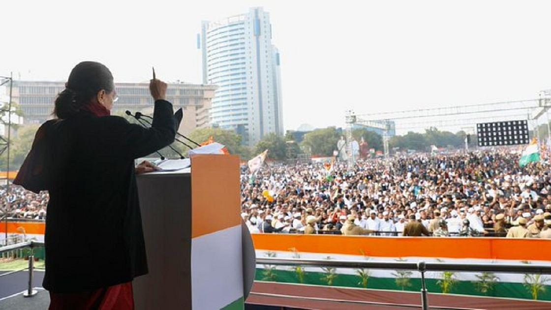 भारत बचाओ रैली: सोनिया गांधी बोलीं- मोदी-शाह का  एक ही लक्ष्य, लोगों को लड़वाओ और असली मुद्दों को छुपाओ