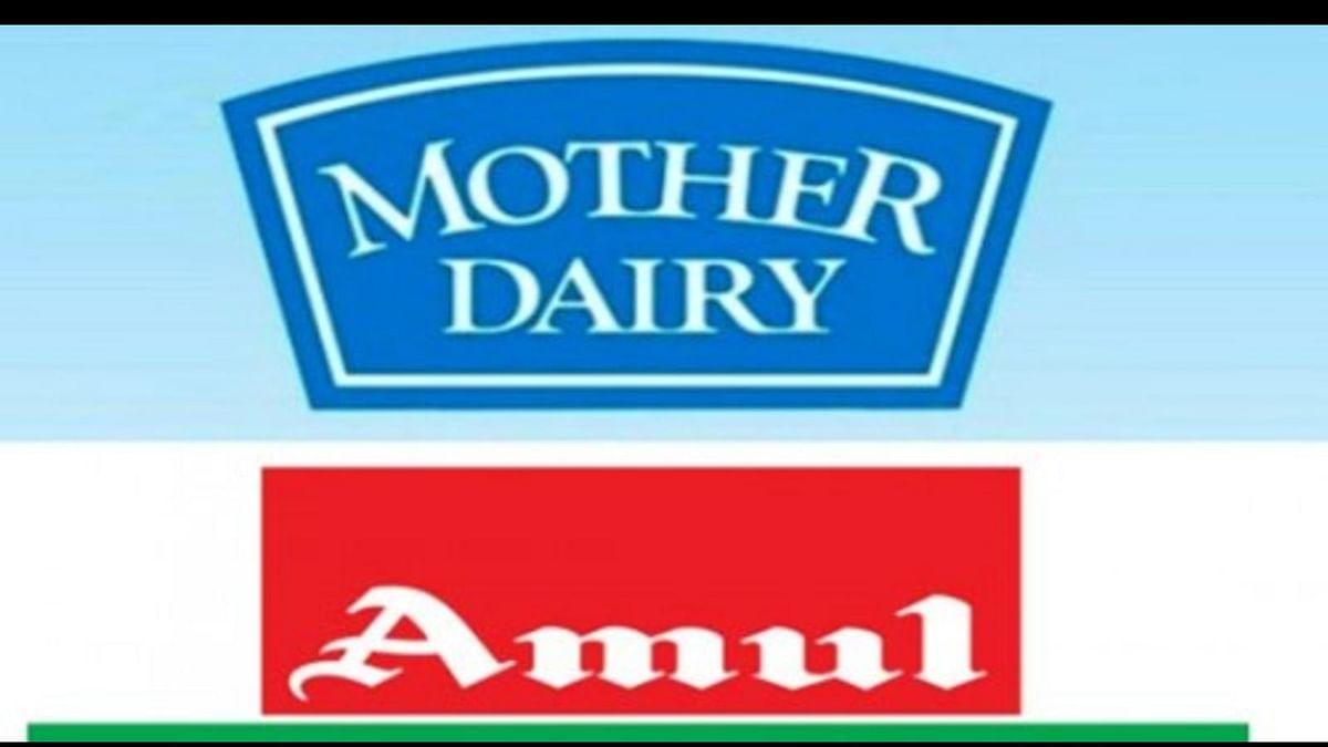 महंगाई की एक और मार, प्याज और पेट्रोल के बाद 3 रुपये प्रति लीटर तक बढ़े दूध के दाम