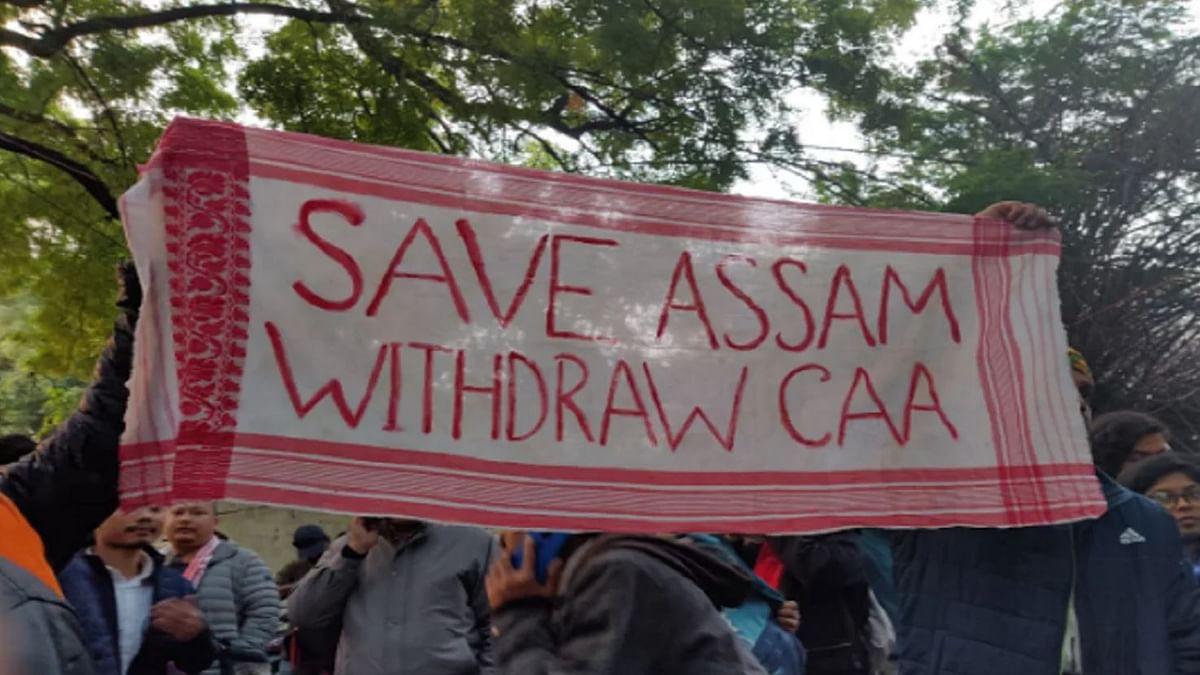 CAA Protest: पूर्वोत्तर को हिंदू-मुस्लिम की नजर से नहीं समझा जा सकता