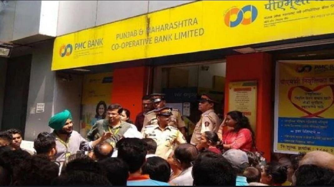 बैंक पर भरोसा है तो जानकर सन्नाटे में आ जाएंगे, चाहे कितना भी पैसा जमा हो, बैंक डूबने पर मिलेंगे बस 1 लाख रुपये!