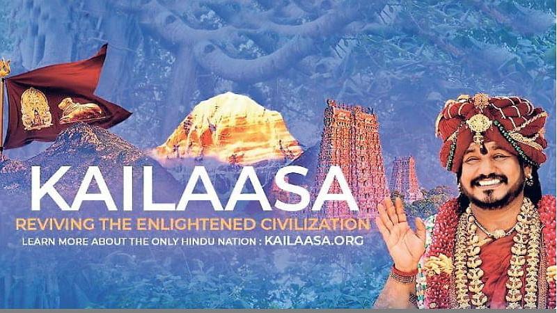 गुजरात और कर्नाटक पुलिस यहां तलाशती रही, उधर नित्यानंद ने एक द्वीप पर बसा लिया नया देश 'कैलासा'