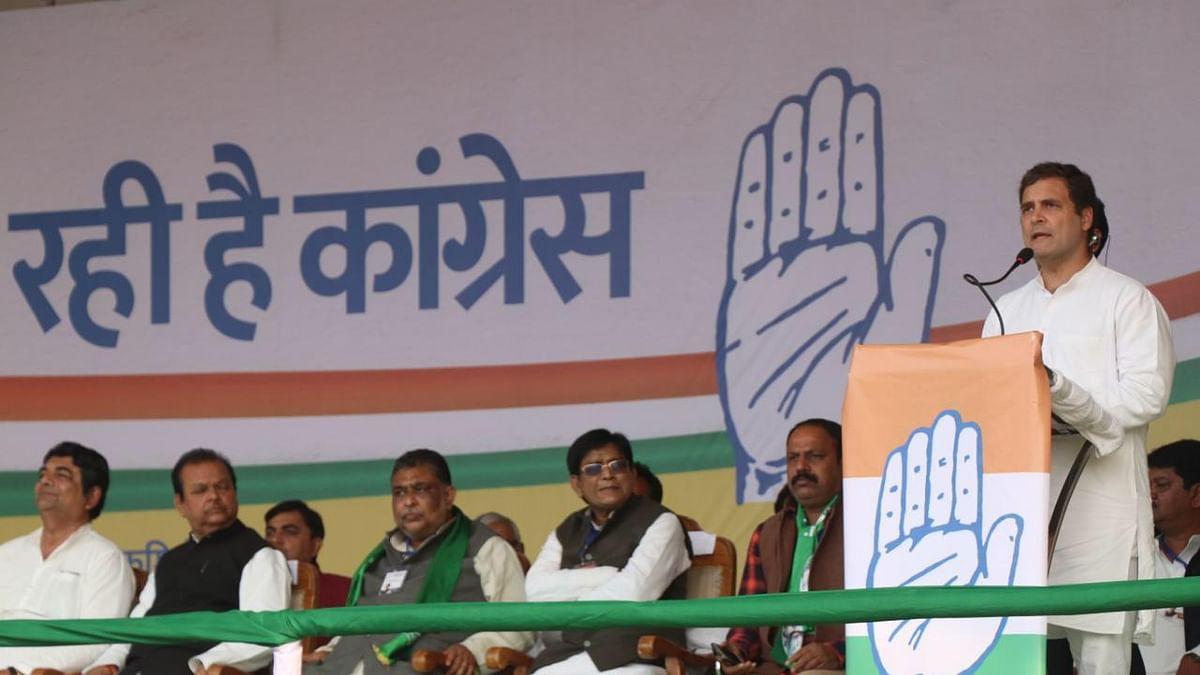 झारखंड में राहुल गांधी बोले- महिलाओं को बाहर निकलने में लगता है डर, कैसी रक्षा कर रहे हैं PM?