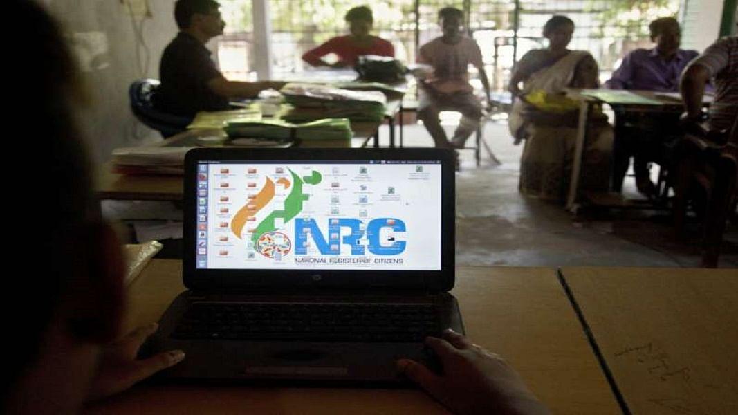 आखिर कितना झूठ बोलेंगे मोदी और शाह,  गृह मंत्रालय ही कहता है- NRC का पहला कदम है NPR
