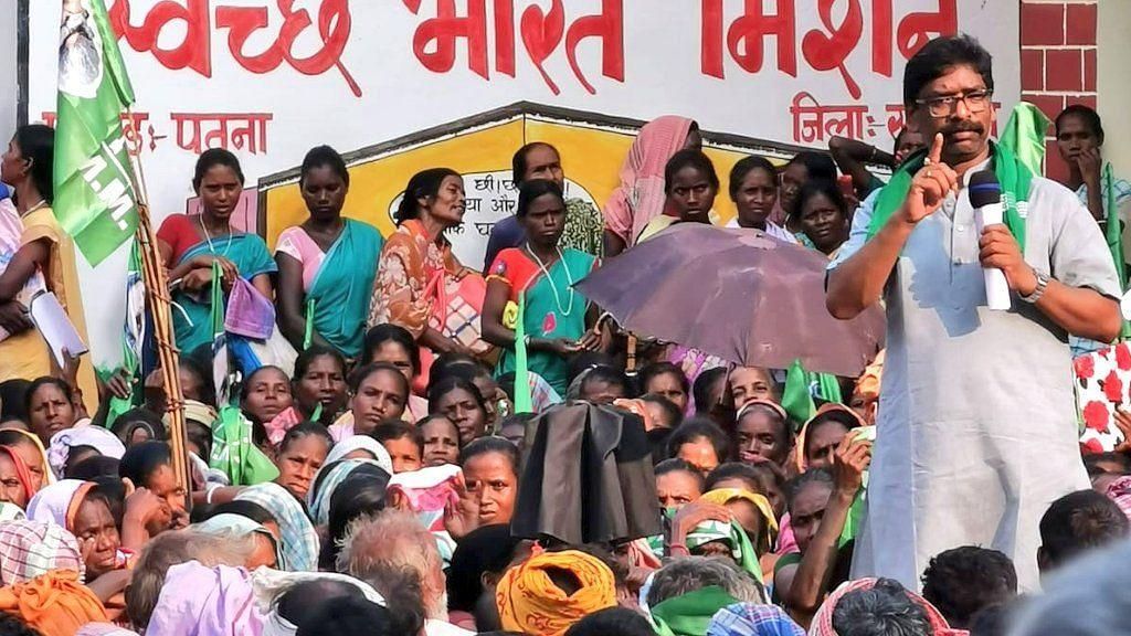 झारखंड चुनाव : पांचवें चरण में इस सीट पर रहेगी नजर जिसने  झारखंड को दिए 3 सीएम, 2 उपमुख्यमंत्री और तीन मंत्री