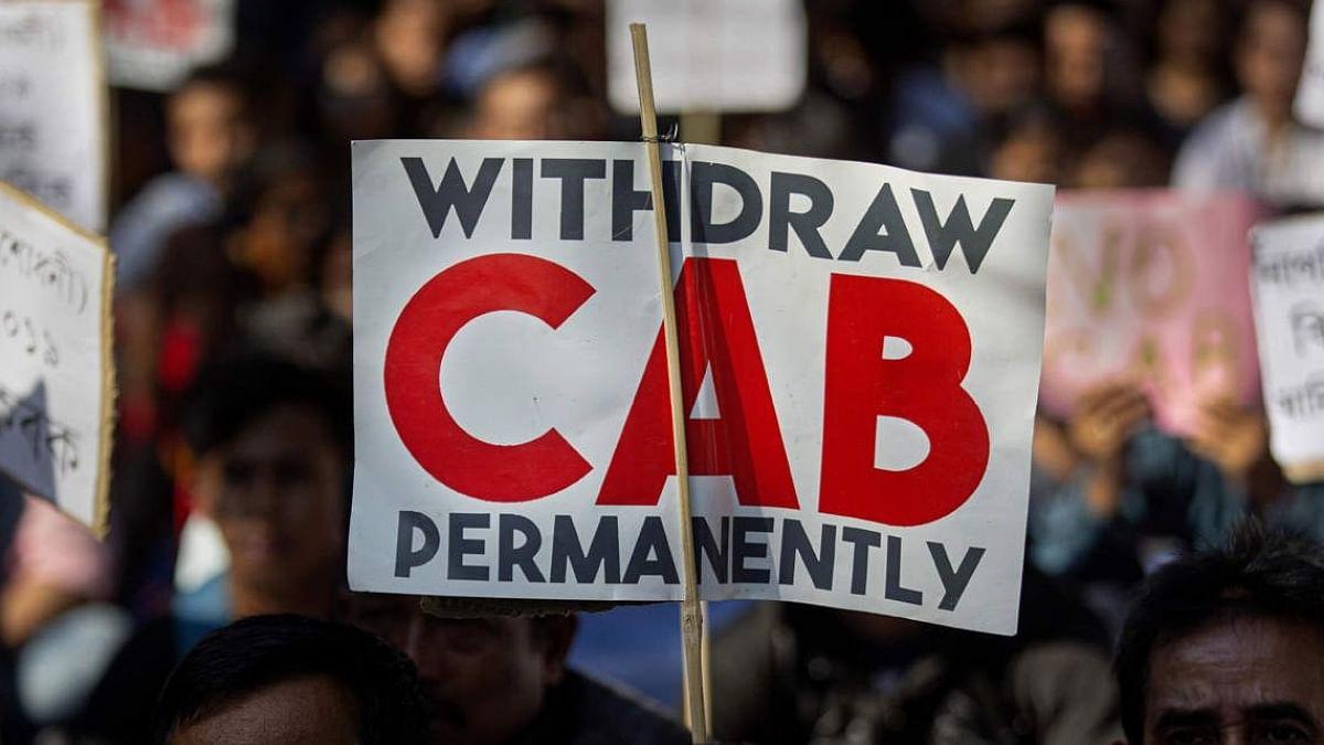 ...अब इस तरह नागरिकता कानून के विरोध को दबाएगी मोदी सरकार? सख्त कार्रवाई का निर्देश