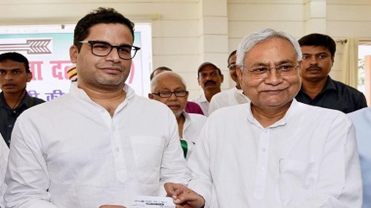 बिहार : नागरिकता संशोधन विधेयक पर JDU में मतभेद गहराया, पार्टी उपाध्यक्ष समते कई बड़े नेता विरोध में