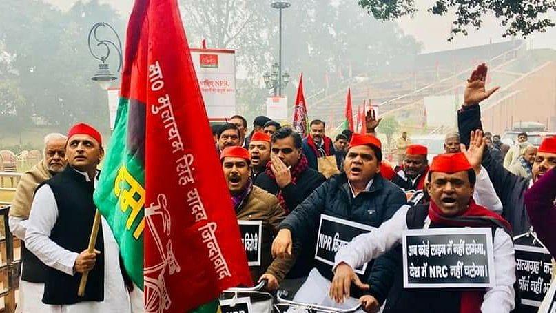 CAA-NRC के विरोध में समाजवादी पार्टी का साइकिल मार्च, अखिलेश बोले- धर्म के आधार पर नागरिकता देना चाहती है BJP